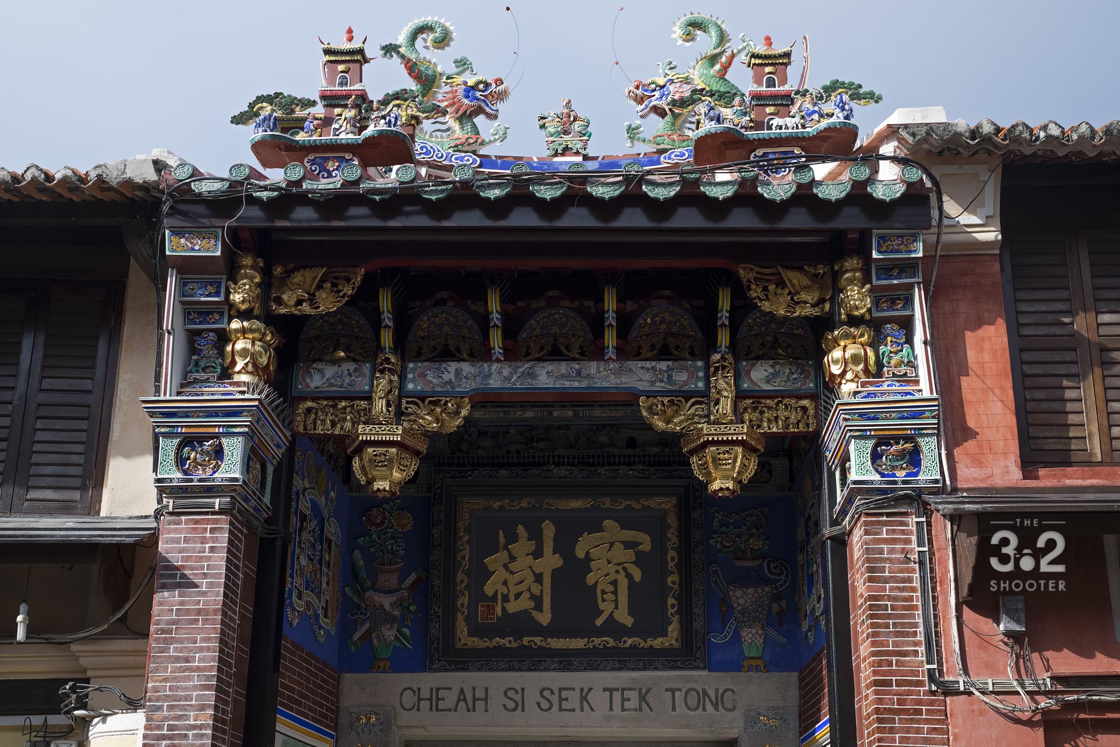 Sek Tek Tong Arch